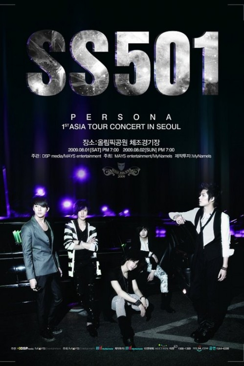 SS501 - Tour Asia Concert Persona
