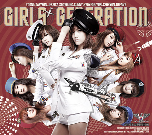 SNSD cover *yoona version*