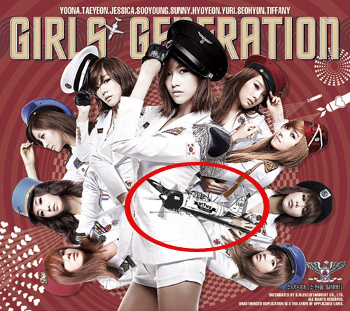 SNSD contoversy