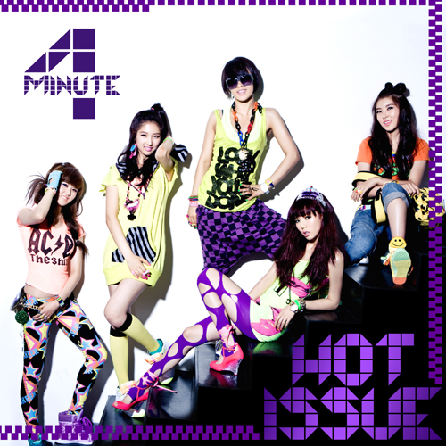 4Minute - Hot issue